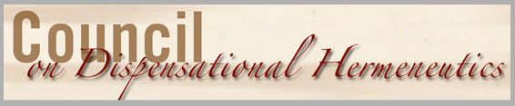 Biblically Derived Premillennialism as a Necessary Condition for a Biblical Socio-Political Model
